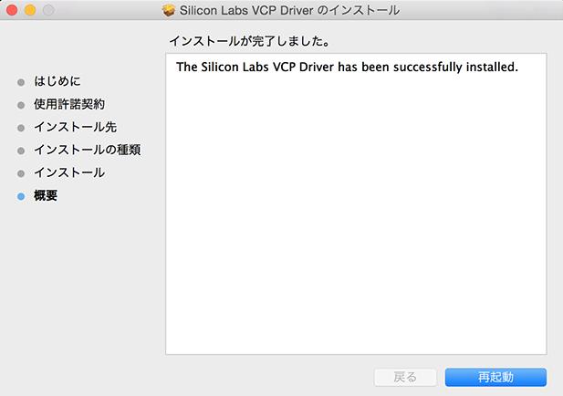 driver002_mac.png