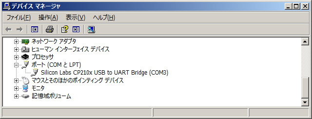 driver009.jpg