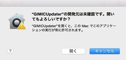 fw000_mac.png