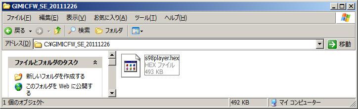 fw002.jpg