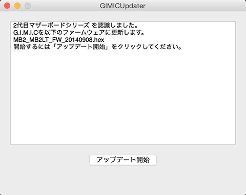 fw002_mac.png