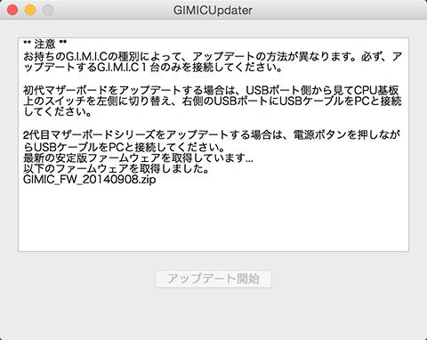 fw004_mac.png