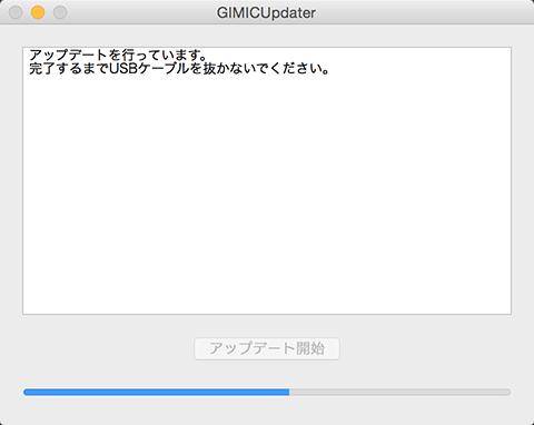 fw005_mac.png