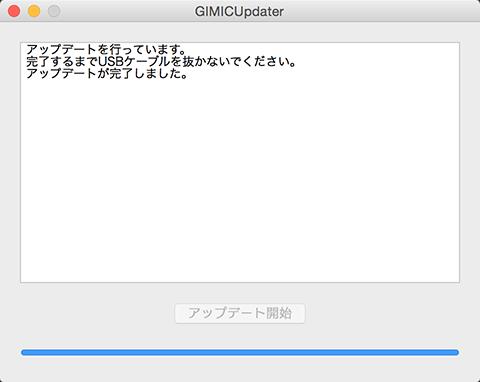 fw006_mac.png
