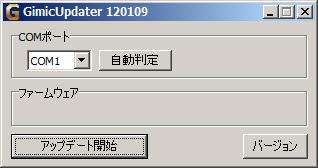 fw012.jpg