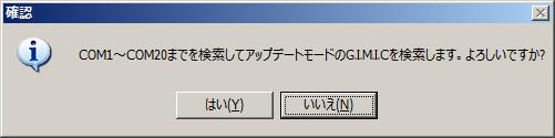 fw013.jpg