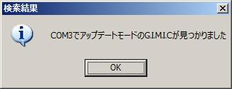 fw014.jpg