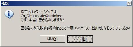 fw018.jpg