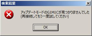 fw022.jpg