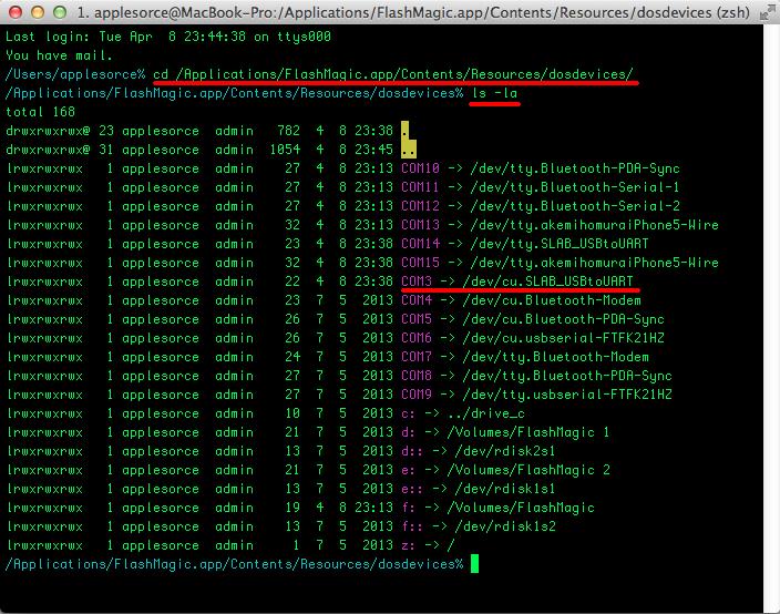 OSXFW_COM_Terminal.png
