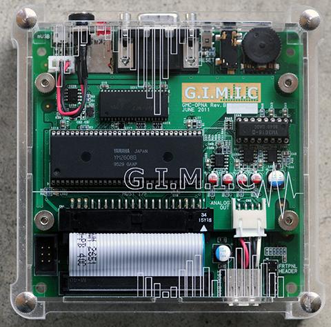 GMC-MB2BOX.png