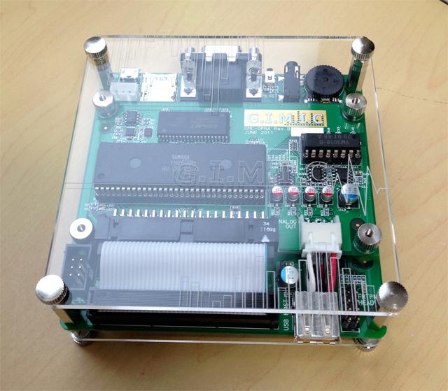 GMC-MB2.jpg