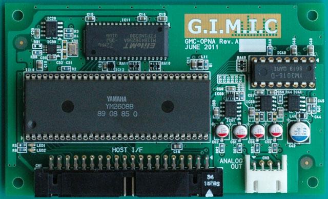 GMC-OPNA_PWB.jpg